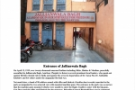 entrance-of-present-day-jallianwala-bagh