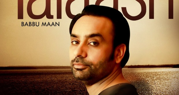gypsy mp3 download by babbu maan