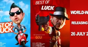 Best of Luck – A Critic's Review