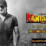 Rangeelay – Review