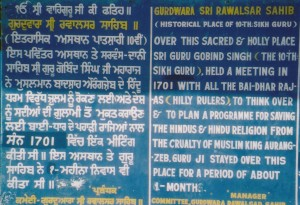 Importance of Rawalsar ignored by Sikhs: Declaration of the war of independence by Guru Gobind Singh ji (Vaisakhi 1701) (Vaisakhi 1701: Rawalsar seminar to liberate the country & shameful betrayal of their Kshatrya (shatri) dharma (duty) by Hill Rajas)