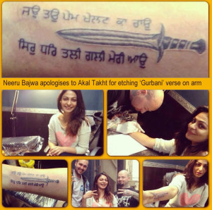 Neeru Bajwa apologises to Akal Takht for etching 'Gurbani' verse on arm