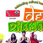 Desi Dhamaka & Bollywood Under the Stars