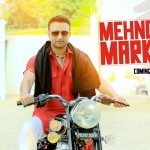 Raja Baath Back With New Single Titled Mehnga Maarka