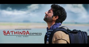 BATHINDA EXPRESS  THEATRICAL TRAILER