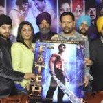Poster of Punjabi film 'Fateh' released, Film is based on 'Gatka'