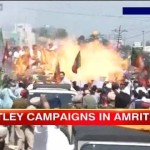 Fire accident at senior BJP leader Arun Jaitley's roadshow in Amritsar