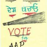 AAP: let it be the voice of YOUth!