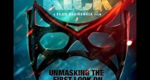Salman Khan, the devil is here in first trailer of Kick