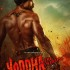 Yoddha The Warrior Upcoming Punjabi Movie First Look Poster Released