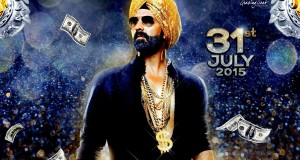 FIRST LOOK OF 'SINGH IS BLIING'
