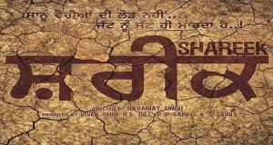 Jimmy Shergill's Punjabi film 'Shareek' to release in October