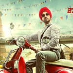 Mukhtiar Chadha Official Trailer released