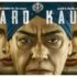 Watch Trailer : Hard Kaur (Punjabi Movie)