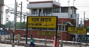Guru Gobind Singh Jayanti 2017: Patna receives international accolades as India celebrates 350th Prakash Parv